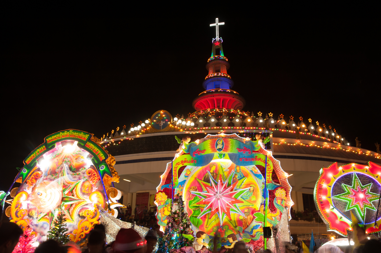 Things to do in Sakon Nakhon, Thailand: All is bright during Tha Rae Christmas Star Festival