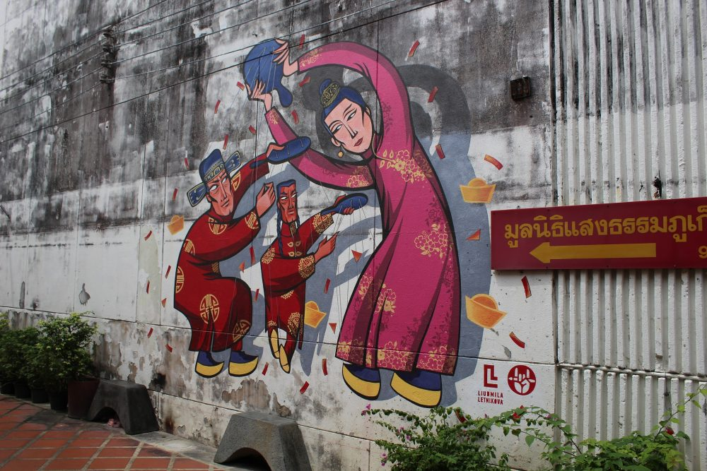 Street art on an old building, Phuket