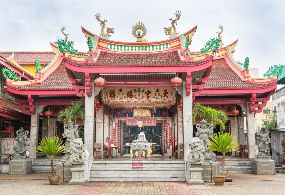 Chinese Shrine, Phuket